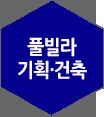 떡/간식류